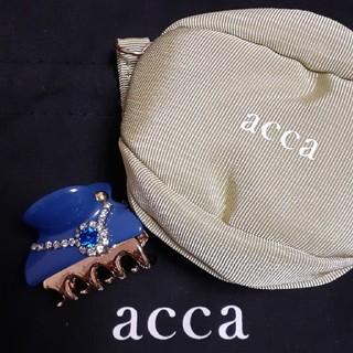 acca - acca アッカ 限定 クリップ ブルー