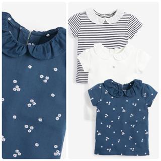 NEXT - 新品❣️ネクスト 襟付きTシャツセット ネイビー