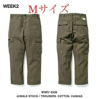 W)taps - WTAPS JUNGLE STOCK/TROUSERS. COTTON. CAN