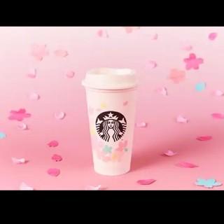 Starbucks Coffee - スターバックス SAKURA2020 リユーザブルカップ473ml