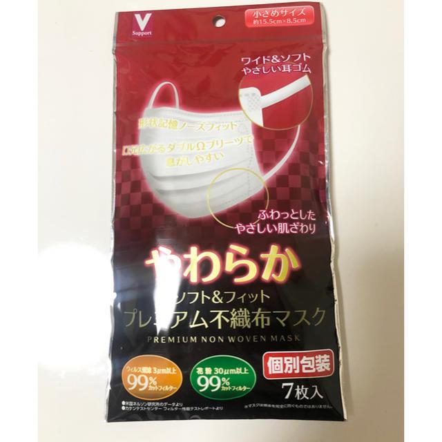 マスク/コロナウイルス対策/花粉症対策/使い捨ての通販