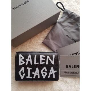 Balenciaga - BALENCIAGA バレンシアガ Graffiti ミニ 財布