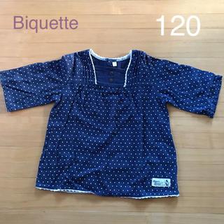 Biquette - Biquette 長袖トップス 120