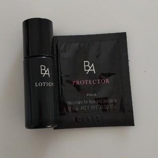 POLA - 新品 ポーラ B.A 化粧水