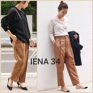 IENA - IENA W/ACEクロップドペグトップパンツ 34