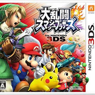 ニンテンドー3DS - 3DS 大乱闘 スマブラ