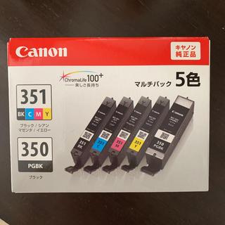 Canon - キャノン 3箱セット
