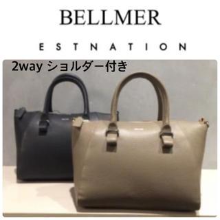 エストネーション(ESTNATION)のESTNATION購入BELLMER 2wayハンドバッグ ショルダーバッグ(ハンドバッグ)