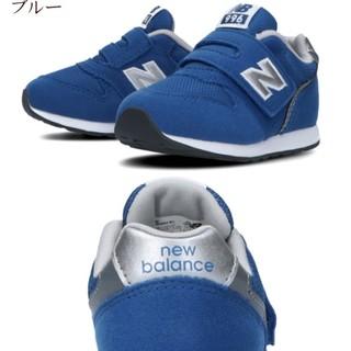 New Balance - 新品 ニューバランス996  14.5cm ブルー