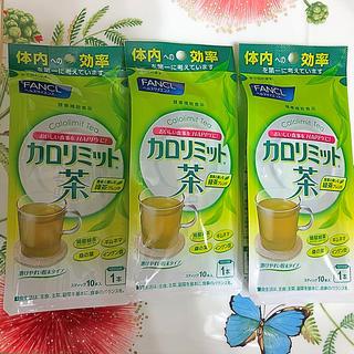 FANCL - ファンケル♡カロリミット茶