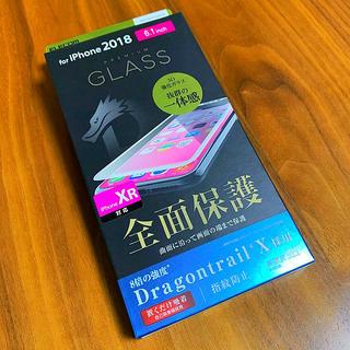 【新品】エレコム★iPhone11★iPhoneXR★ガラスフィルム★ホワイト
