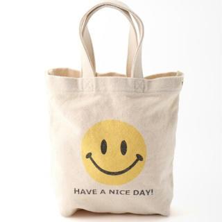 DEUXIEME CLASSE - DeuxiemeClasse SMILEY FACE SMILE BAG