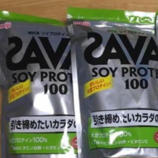 SAVAS - ザバス  ソイプロテイン  ココア味 1050  2袋