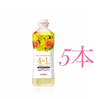 アムウェイ(Amway)のエサンテ 4to1 脂肪酸 バランスオイル(調味料)