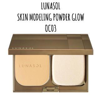 LUNASOL - 【 新品未開封 】OC03 ルナソル スキンモデリングパウダーグロウ リフィル
