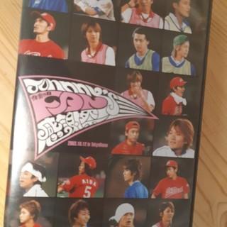 Johnny's - ジャニーズ 体育の日ファン感謝祭 DVD 体育祭 運動会