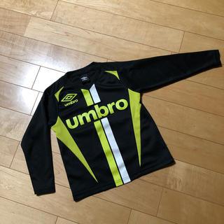 UMBRO - 【アンブロ】 サッカーウェア 120