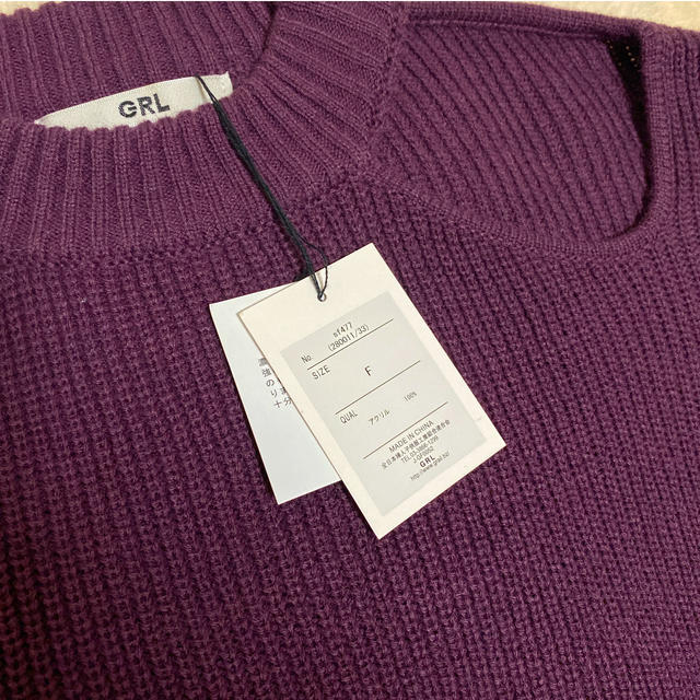 GRL(グレイル)のオープンショルダーニット レディースのトップス(ニット/セーター)の商品写真