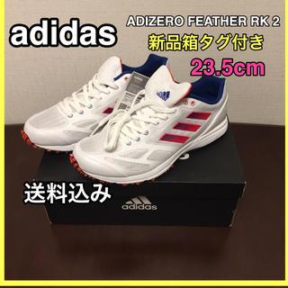 adidas - 【新品未使用品】adidas アディダス  ランニングシューズ  23.5cm