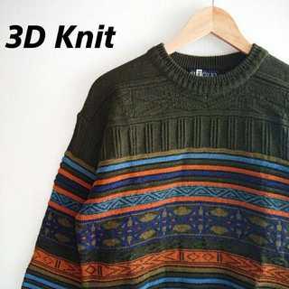 860 レディース 3D ニット セーター 立体編み