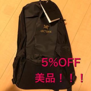 ARC'TERYX - アークテリクス Arro22 美品 値下げ!!