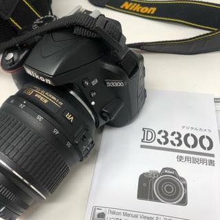 Nikon - Nikon D3300 レンズセット SDカード付き