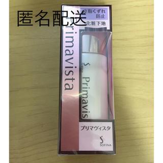 プリマヴィスタ(Primavista)のソフプリマヴィスタ Primavista 皮脂くずれ防止化粧下地UV(25ml)(化粧下地)