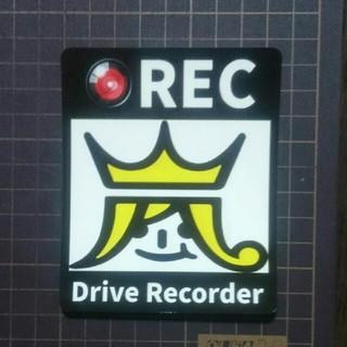 嵐 ドライブレコードステッカー 二宮和也