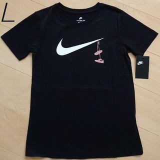 NIKE - 新品 NIKE ブラック L Tシャツ ナイキ