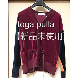 トーガ(TOGA)の最終!お値下げ!【新品未使用】toga pulla  ベロアカーディガン(カーディガン)