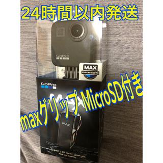 ゴープロ(GoPro)の大特価 新品未開封 GoPro MAX 国内正規品 gopro max(ミラーレス一眼)