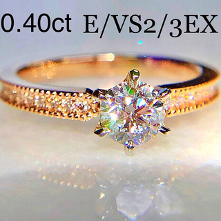 0.404ct Eカラー 3EX VS2 セルカ ダイヤ モンド リング 鑑定書(リング(指輪))