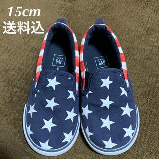 babyGAP - 【baby GAP】アメリカ国旗柄 スリッポン【15cm】