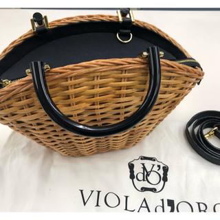 TOMORROWLAND - VIOLAd'ORO ラタンバスケット