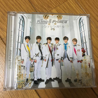 Johnny's - シンデレラガール CD