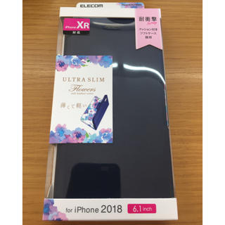 ELECOM - iPhoneXRケース手スリムソフトレザーカバー磁石付き 【ネイビー】