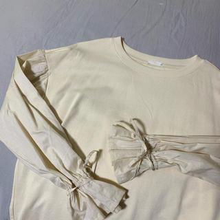 GU - gu sweatshirt 🌿