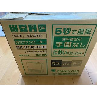 Panasonic - ガスファンヒーター
