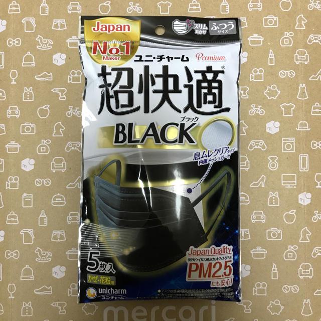 ベイビッシュ マスク / Unicharm - マスクの通販 by みゆ's shop