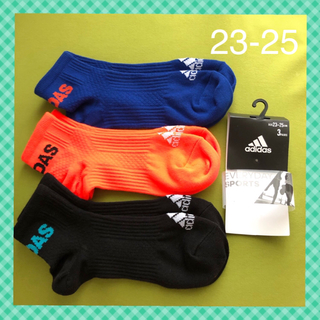 adidas - 【アディダス】甲〜足底サポート付き 靴下 3足組AD-48C 23-25