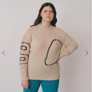 EDIT.FOR LULU - paloma  wool Gemini セーター アイボリー