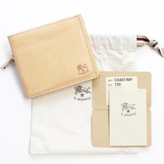 イルビゾンテ(IL BISONTE)の新品 イルビゾンテ 二つ折り 財布 レザー コインケース 札入れ 小銭入れ ヌメ(折り財布)
