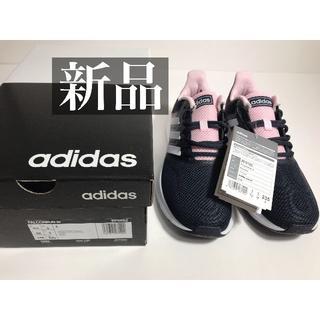 アディダス(adidas)の【新品】adidas アディダス スニーカー FALCONRUN 23.5(その他)