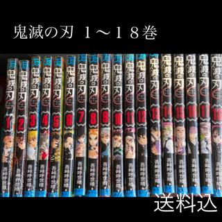 集英社 - 新品未開封 鬼滅の刃 1~18巻 漫画