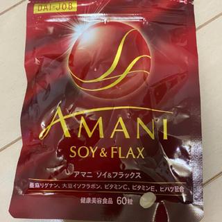 サントリー(サントリー)のサントリー アマニ ソイ&フラックス 60粒 (ビタミン)