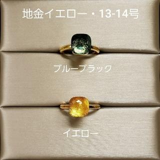 カラーストーンリング 2本セット  地金イエロー 13-14号(リング(指輪))