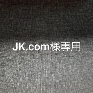 goro's - ゴローズ 上金金縄ターコイズ・ローズメタル付き特大フェザー