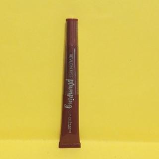 REVLON - 新品 レブロン キス プランピング リップクリーム 540