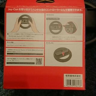 Nintendo Switch - 純正 任天堂 Switch Joy-con ハンドル