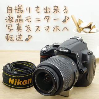 Nikon - ★初心者必要!手ぶれ補正付きレンズセット★ニコン D5000